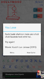 Bollywood Hangman - screenshot thumbnail