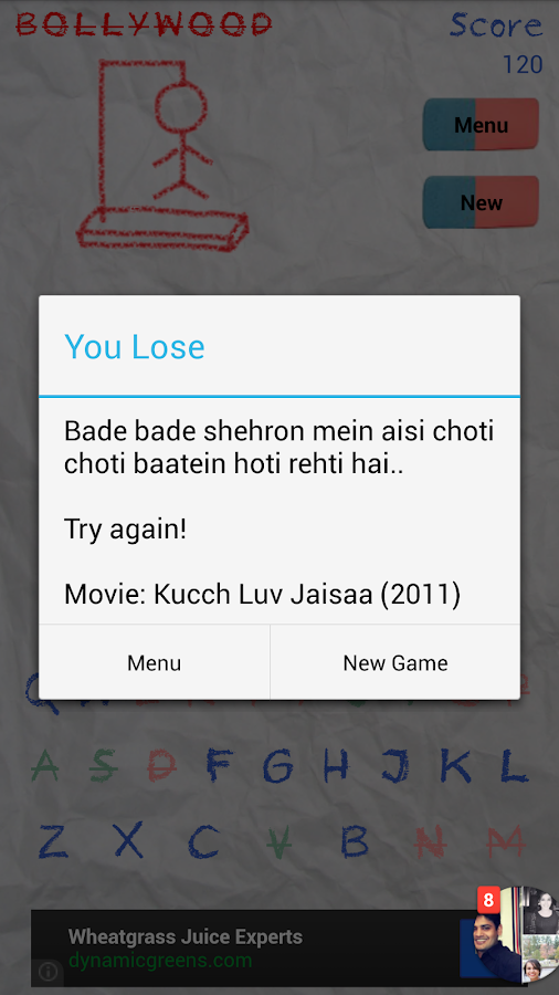 Bollywood Hangman - screenshot