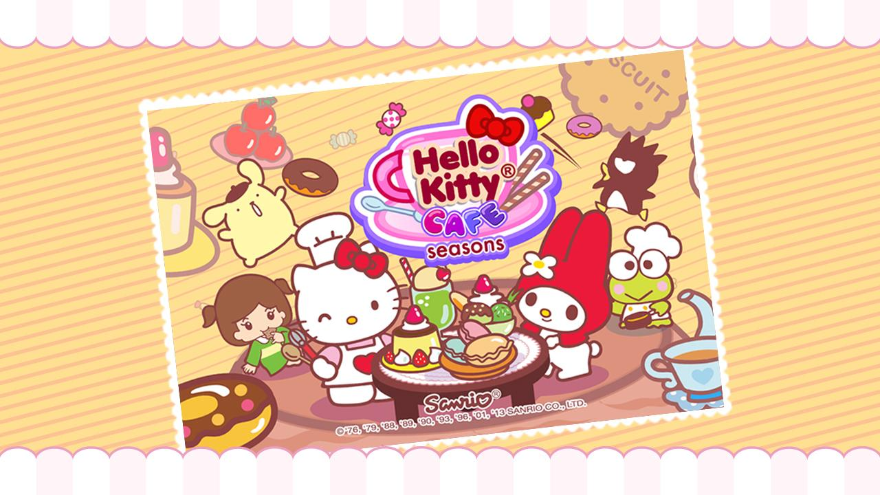 Hello Kitty Cafe Seasons! - screenshot