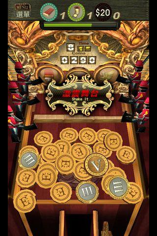 3D Coin Pusher - screenshot