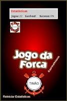 Screenshot of Forca do Corinthians