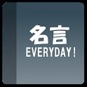 名言EVERYDAY365 icon
