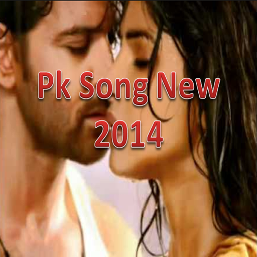 PK SONGS NEW 2014 媒體與影片 App LOGO-硬是要APP