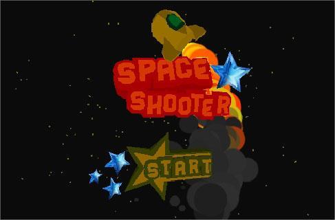 スペースシューティングのX:星の戦争