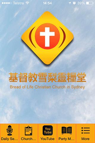 Bread Of Life Christian Church
