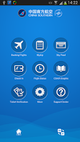Screenshot of China Southern Airlines