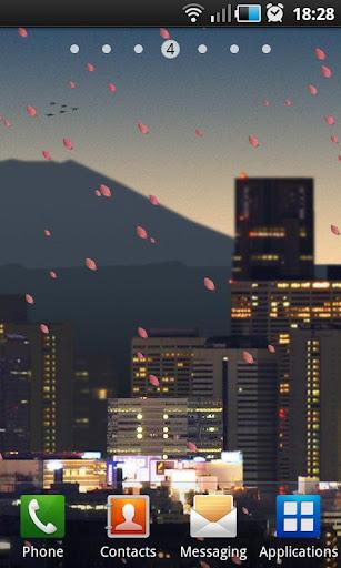 スカイラインの街:東京フリー
