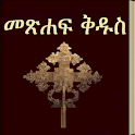 Amharic Bible icon
