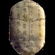 中華古典名著免費版