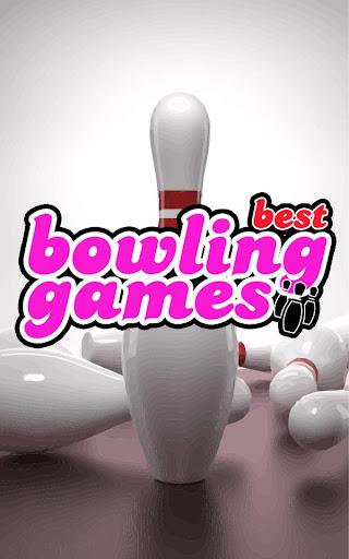 ボウリングゲーム - 無料