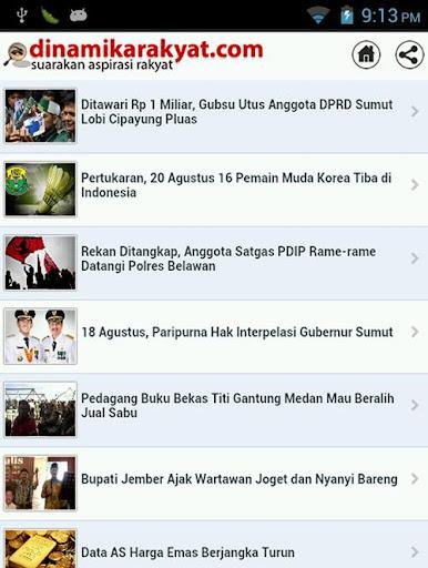 【免費新聞App】Dinamika Rakyat-APP點子