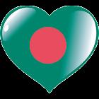 Bangladesh Radio Stations icon