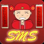 SMS Chúc Tết 2016 icon