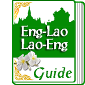 English Lao Korean Guide 7200
