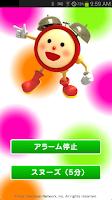 Screenshot of めざましアプリ