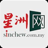SINCHEW 星洲网