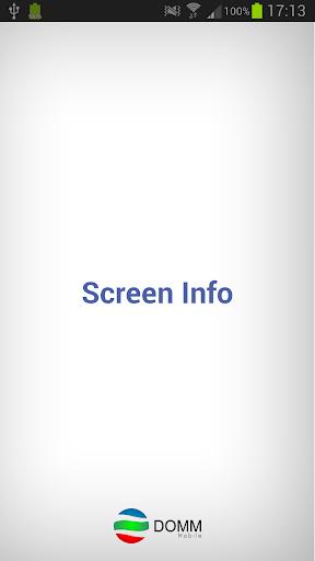 工具必備APP下載 Screen Info 好玩app不花錢 綠色工廠好玩App
