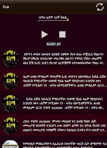 玩新聞App|Fith Radio免費|APP試玩