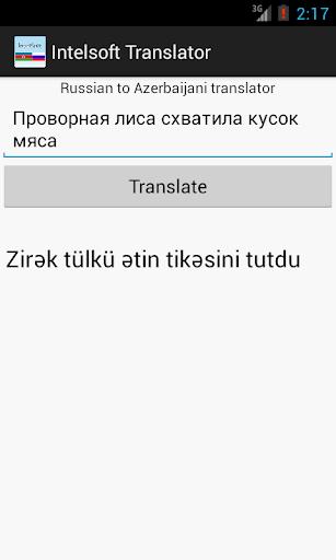 IntelSoft Translator
