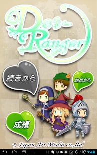 Dot-Ranger Dub Version 2