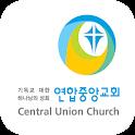 연합중앙교회 icon