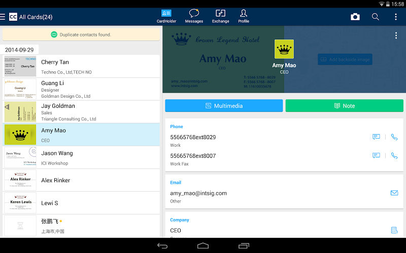 CamCard - Business Card Reader Screenshot 8