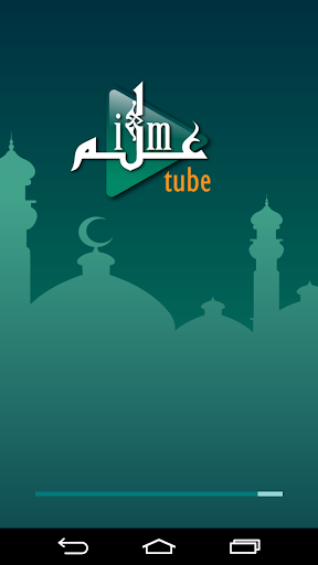 ilm Tube : Islamic Videos