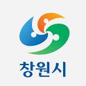 스마트창원 icon