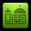 al-moazin