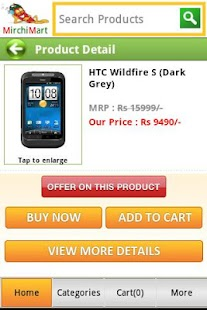 Mirchimart- screenshot thumbnail