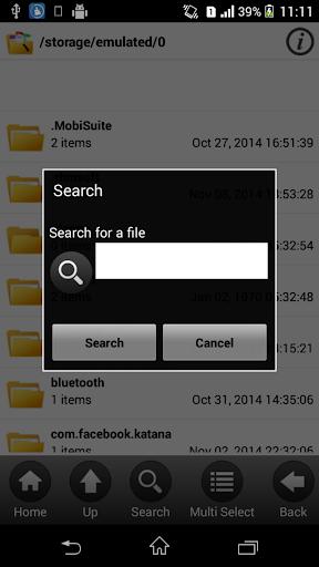 玩工具App|文件管理器HD(资源管理器)免費|APP試玩
