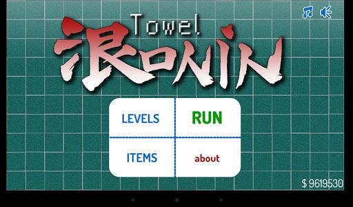Towel Ronin gameRelease screenshots 7