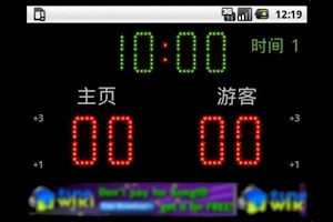 Screenshot of Scoreboard Basket ++