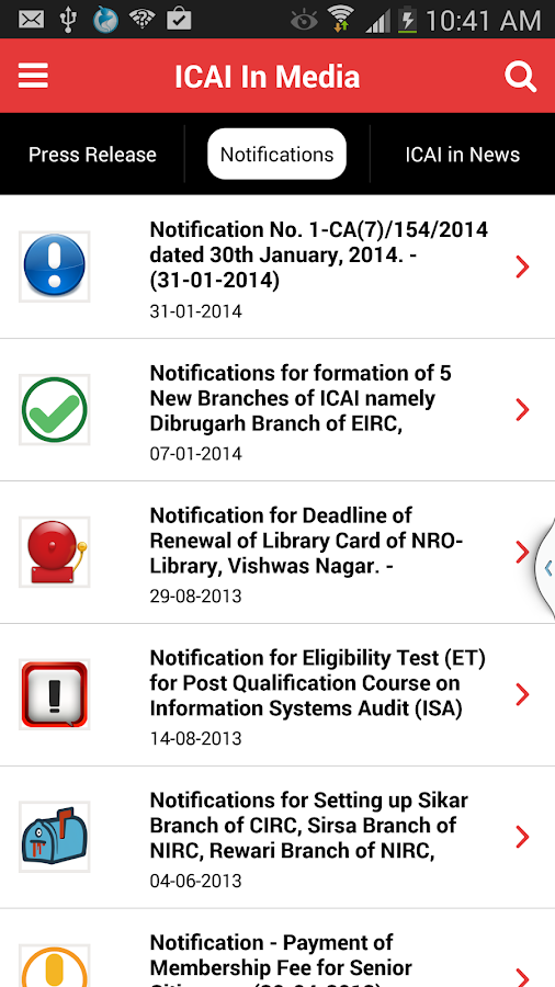 ICAI- screenshot