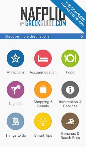 NAFPLIO by GreekGuide.com