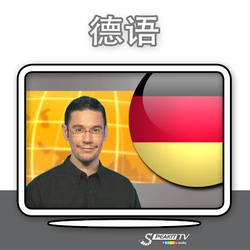 【下載】☆【4】萌化你的電腦吧!! Window7動漫遊戲 繁體中文 佈景主題 ................CG for Win 7 ☆【4】 (更新中 ...