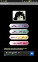 Screenshot of Learning urdu for kids