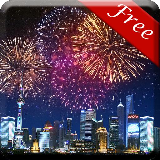中国上海烟花LWP 個人化 LOGO-玩APPs