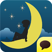 Moon Child - KakaoTalk Theme