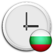Bulgaria Clock & RSS Widget
