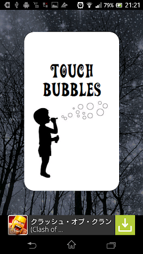 Touch Bubbles