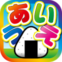 Learn Japanese Hiragana! icon