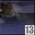 وحدة النمر - 13