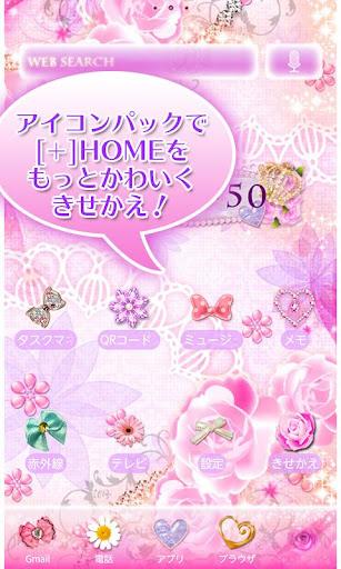+HOMEu30a2u30a4u30b3u30f3u30d1u30c3u30af Floweru30fbHeart 1.0.1 Windows u7528 3