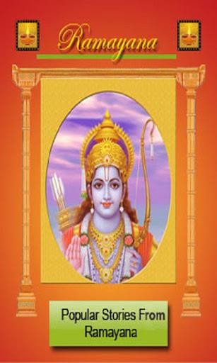 Stories of Ram Charit Manas