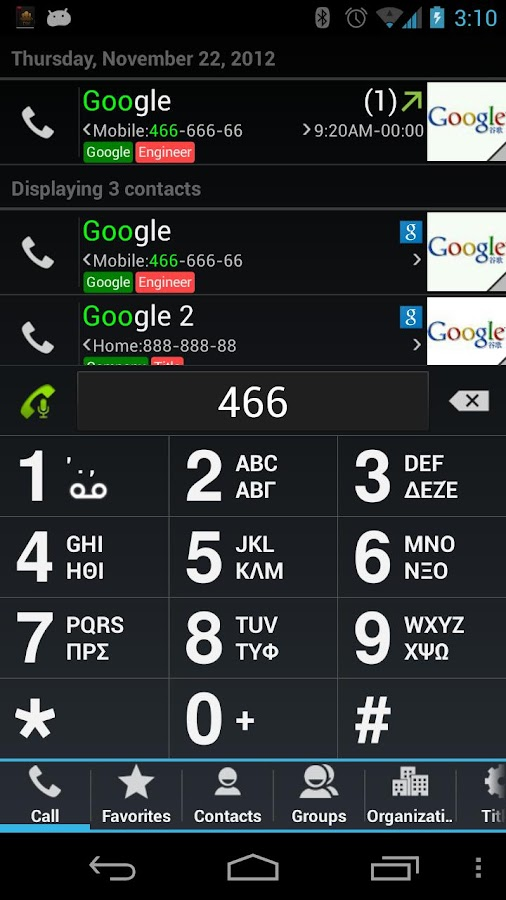 DW Contacts & Phone & Dialer - screenshot