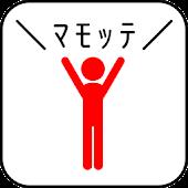 ワタシ ヲ(デキルダケ ギリギリデ)マモッテ