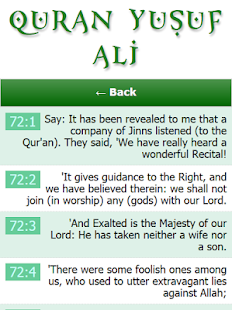 Download Quran Yusuf Ali APK