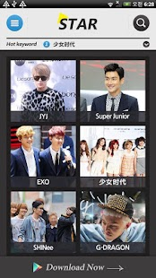 韩国明星照片新闻HD