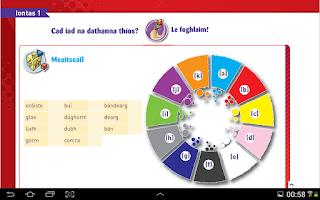 Screenshot of Edco Learning